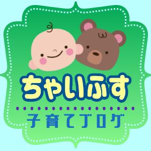 logoのコピー2