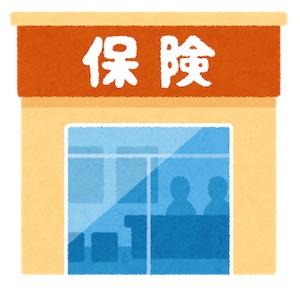 Thumbnail of post image 051
